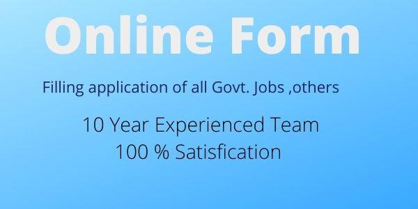 sonu infotech online form image
