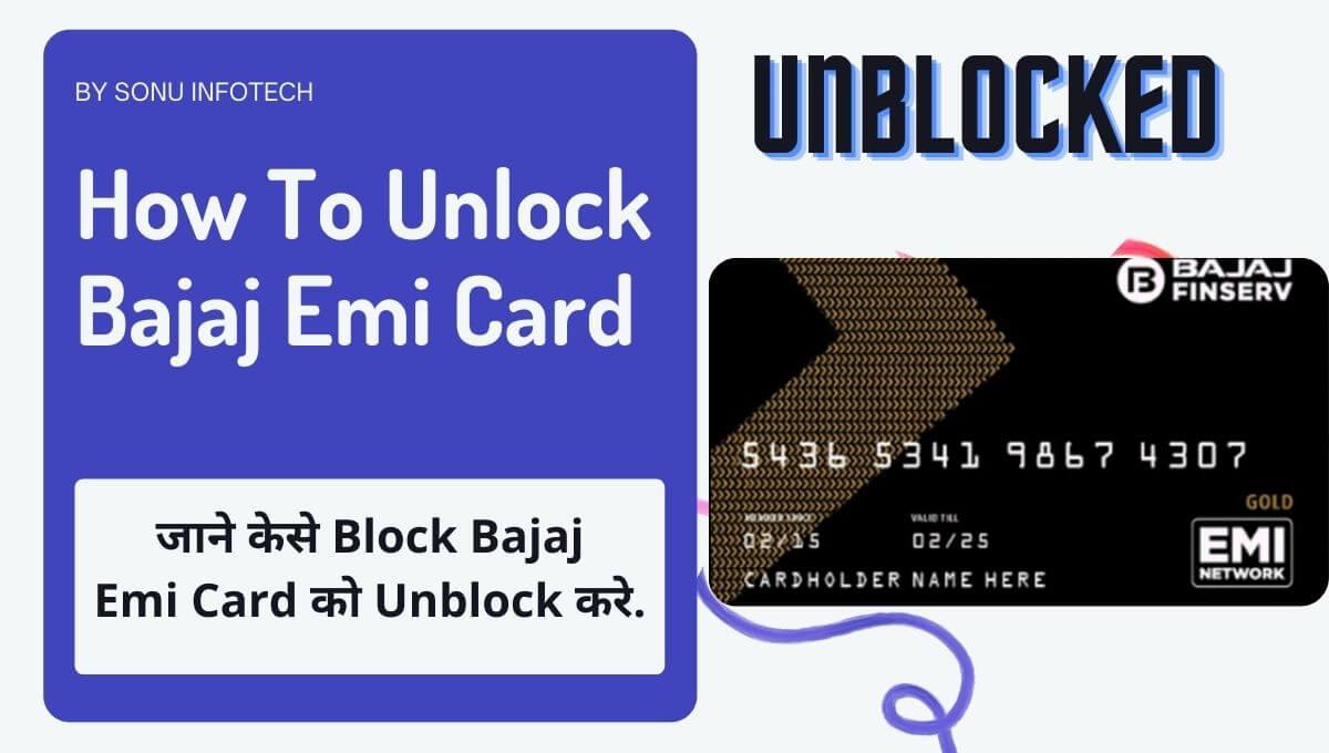 How To Unlock Bajaj Emi Card (1)