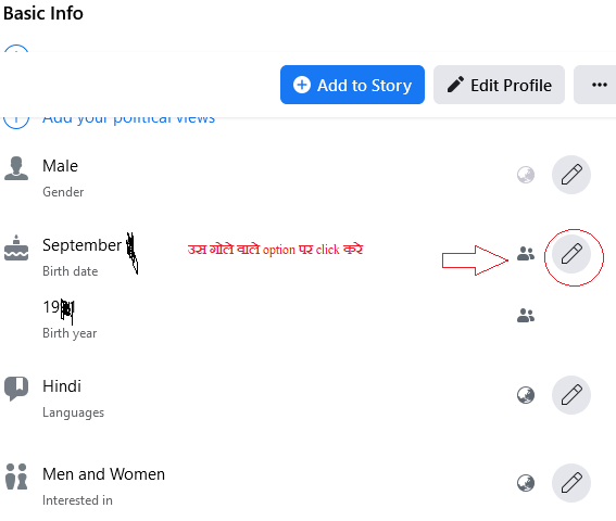 how to change date of birth in facebook