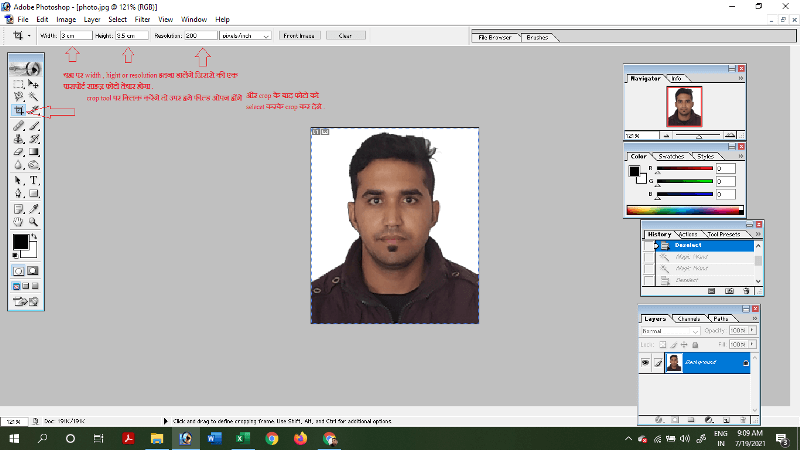 how to make passport size photo in photoshop 7 step by step crop photo with size