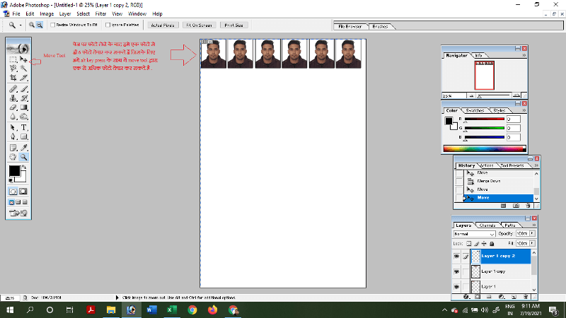 how to make passport size photo in photoshop 7 step by step page sheet multiple photo