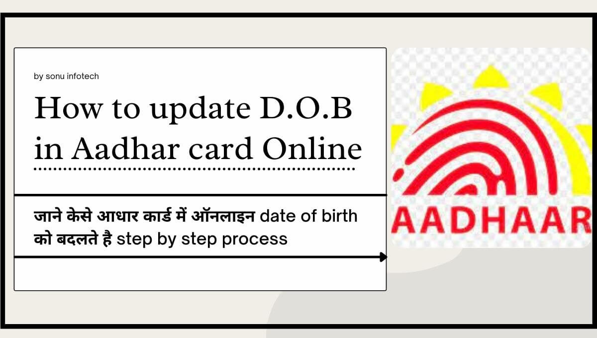 how to update date of birth in aadhar card online