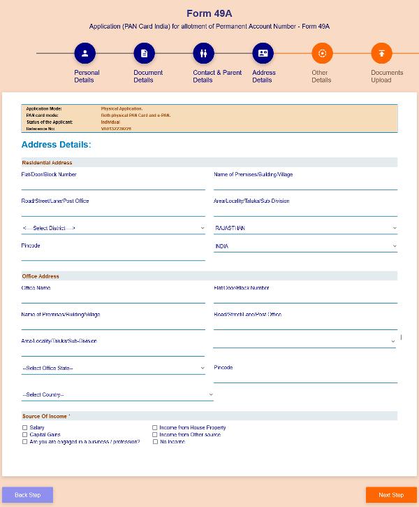 uti se pan card kaise banaye address detail (1)