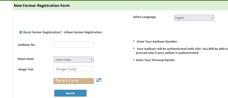 Pm Kisan Samman Nidhi Yojana new registration