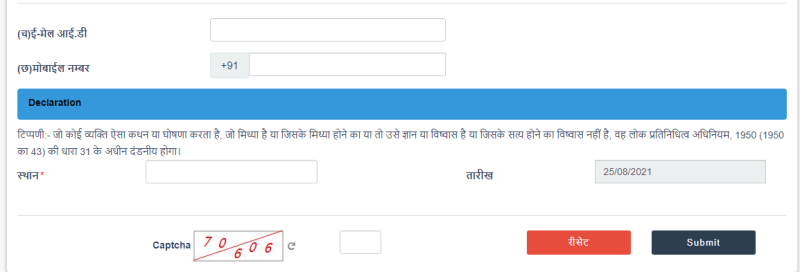 how to make correction in voter id card online form submit