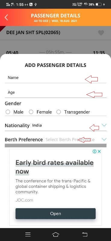 mobile se rail ticket kaise book kare passager detials