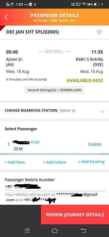 mobile se rail ticket kaise book kare preview passager detials