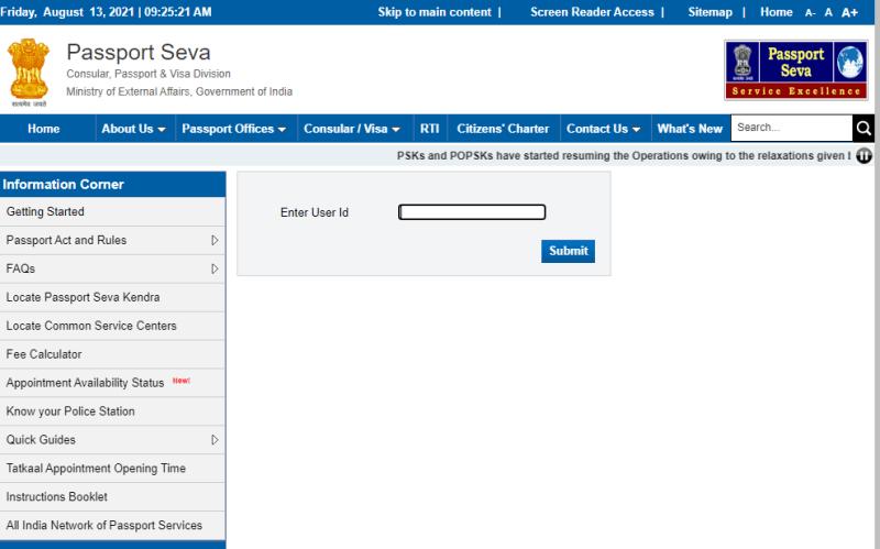 paasport kaise banta hai enter user id