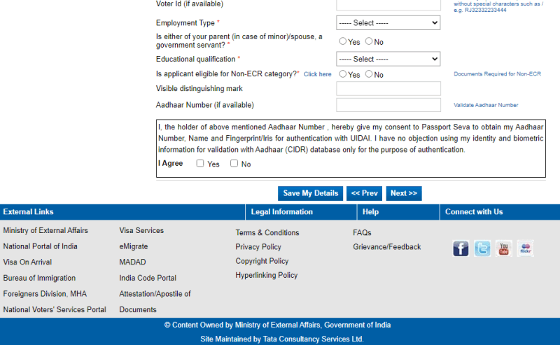paasport kaise banta hai fill details 2