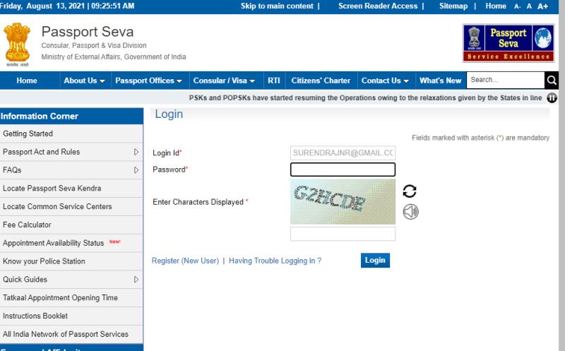 paasport kaise banta hai login page