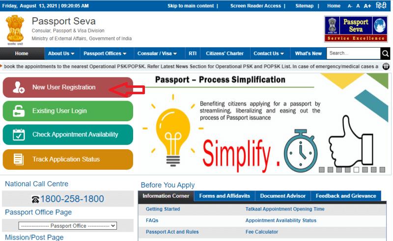 passport kaise banta hai new user registration