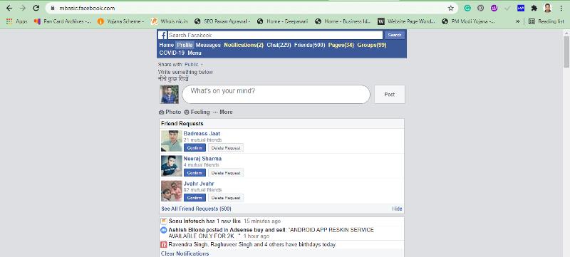 facebook se vedio kaise download kare change link