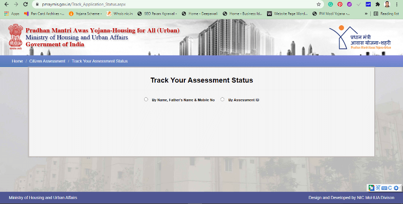 pradhan mantri awas yojana 2021 check status on form
