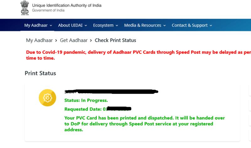pvc aadhar card online order status recive