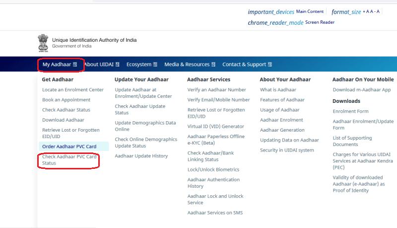 pvc aadhar card online order status