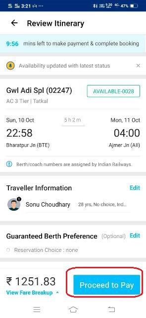 paytm se train ticket book kaise kare procedd to pay