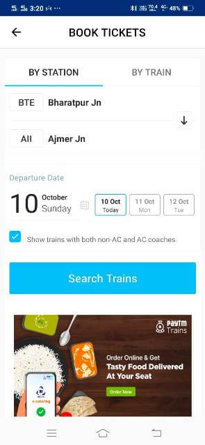 paytm se train ticket book kaise kare search station