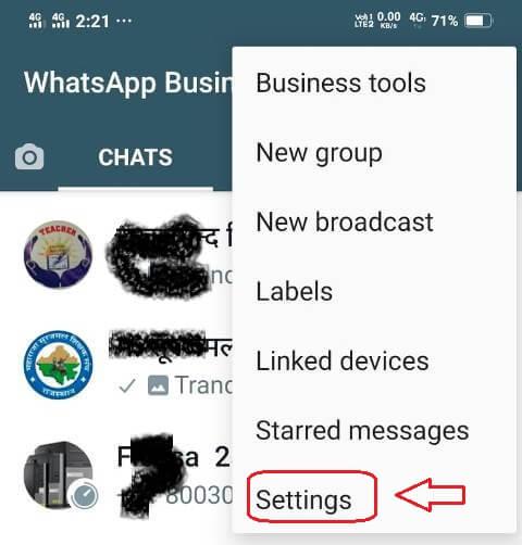 whatsapp par lock kaise lagaye setting